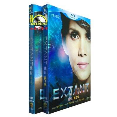 高清美劇DVD Extant 傳世 第1-2季 完整版 6碟裝DVD 精美盒裝