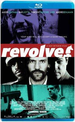 【藍光影片】玩命左輪 / 轉輪手槍 / Revolver (2005)