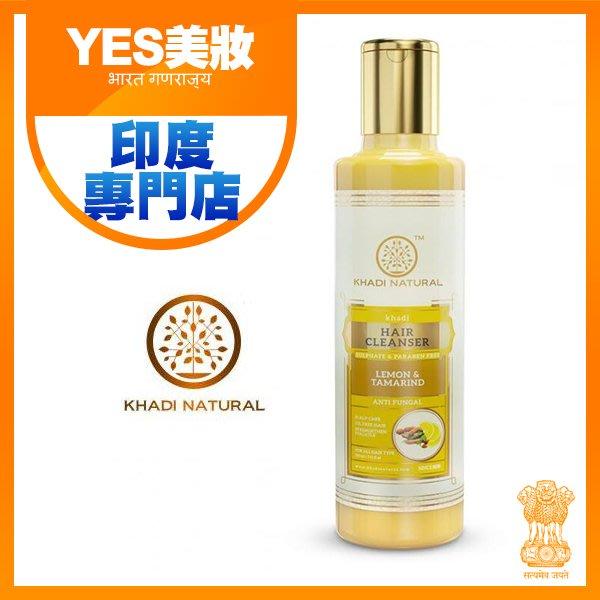 印度 Khadi 草本檸檬羅望子洗髮乳 210ml【V597225】YES美妝