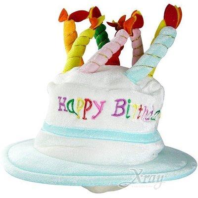 節慶王【W100112】可愛蛋糕帽(淺藍色),萬聖節/Party/角色扮演/化妝舞會/表演造型都合適~