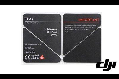 【 E Fly 】 DJI 大疆 Inspire 1 悟 空拍機 TB47 電池 EVA 貼纸 電池保溫貼紙 50 台中市