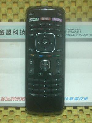 全新原裝 VIZIO 瑞軒 智能連網 液晶電視 M650VSE M550VSE M470VSE 原廠遙控器 XRT302