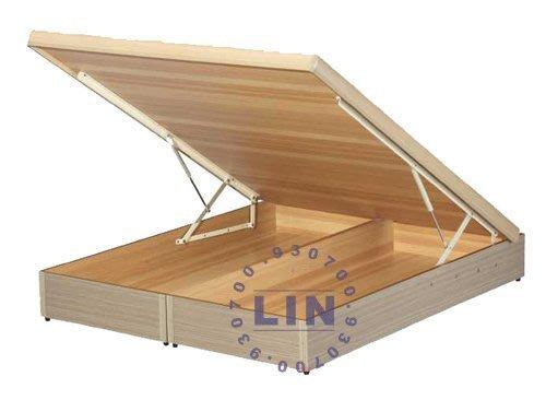【品特優家具倉儲】P734-09床底可掀式床底5尺