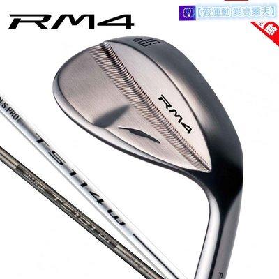 [·愛運動·愛高爾夫·]日本代購FOURTEEN小羽毛RM4挖起桿高爾夫球桿男款沙桿挖起沙黑色