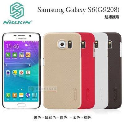 w鯨湛國際~NILLKIN原廠 Samsung Galaxy S6 (G9208) 超級護盾手機殼 烤漆保護殼~贈保護貼