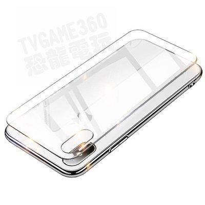 SONY Z1 鋼化玻璃保護貼 背貼【台中恐龍電玩】