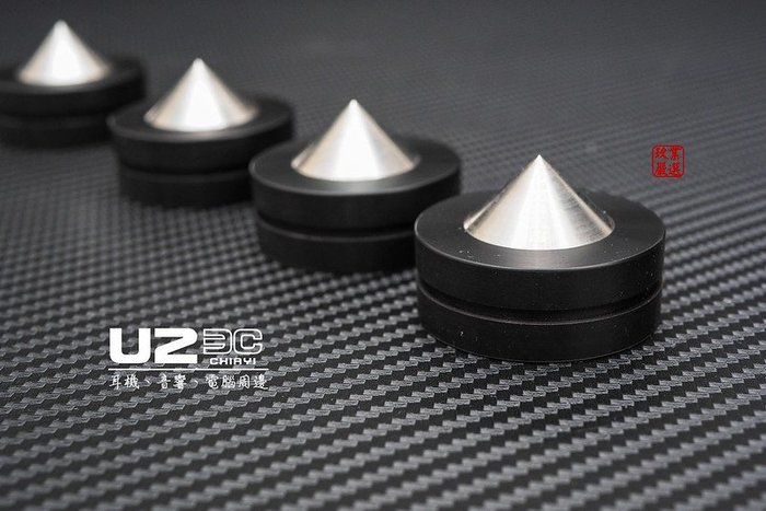 黑晶鋼角錐【U2嚴選墊材】石墨角錐 音響/喇叭/擴大機 墊材 金屬角錐 頂級不鏽鋼複合材