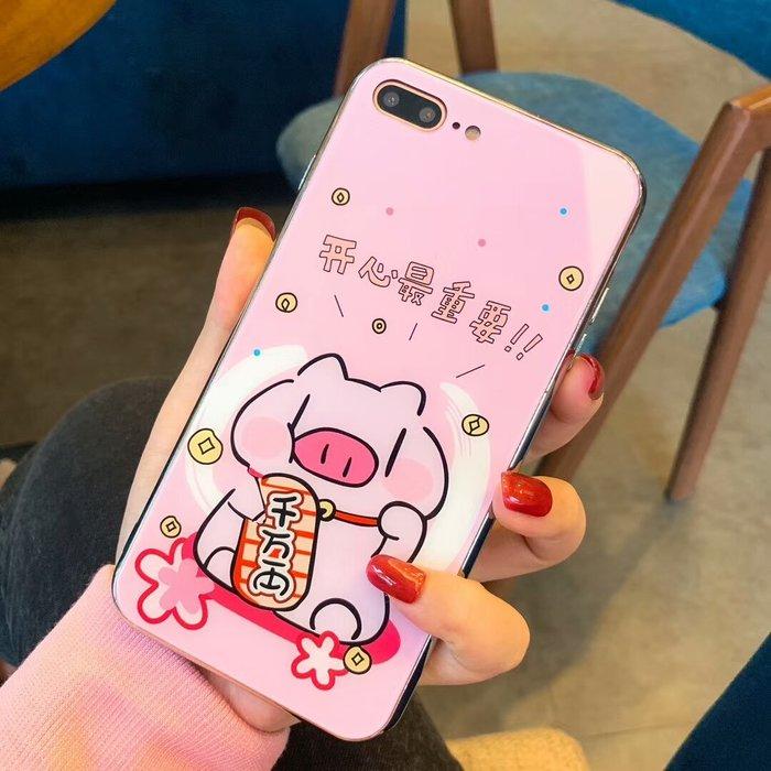 爆款熱賣-千萬兩幸福粉紅豬iPhoneXSmax手機殼XR玻璃殼蘋果6S/7/8P全包防摔
