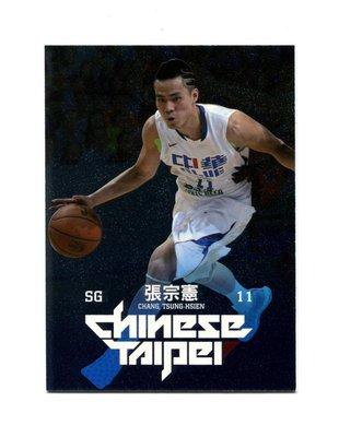 2015中華男籃年度球員卡-特殊平行卡05張宗憲