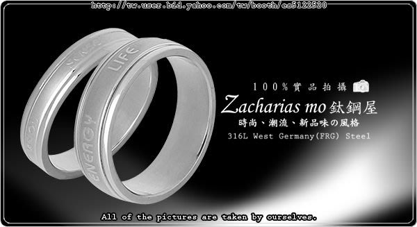 情侶對戒指 Z.MO鈦鋼屋 情侶戒指 字母戒指 白鋼戒指 字母戒指 正能量款 情人節 刻字【BCY059】單個價