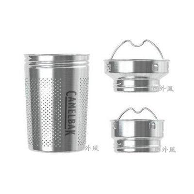 ~滿3000超取郵寄免運~【戶外風】CamelBak Tea Infuser 不鏽鋼濾茶器