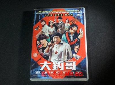 [DVD] - 大釣哥 Hanky Panky ( 台聖正版 )