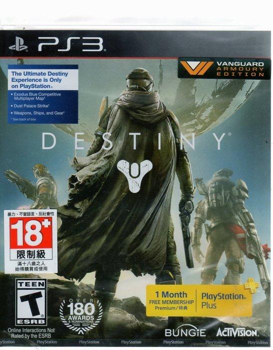 現貨中 PS3 遊戲 天命 Destiny 英文亞版 附特典【板橋魔力】