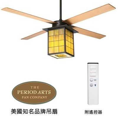 Period Arts Library52英吋吊扇附燈(LIB_RB_52_MP_ES_003)油銅色適用於110V電壓