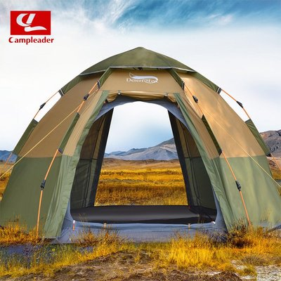 無憂戶外 全自動帳篷戶外 5-8人六角自動帳篷家庭雙人加厚防雨野外露營 KPLD-580