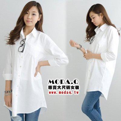 *MoDa.Q中大尺碼*【Y8679】高質感超舒適百搭有領口袋襯衫上衣
