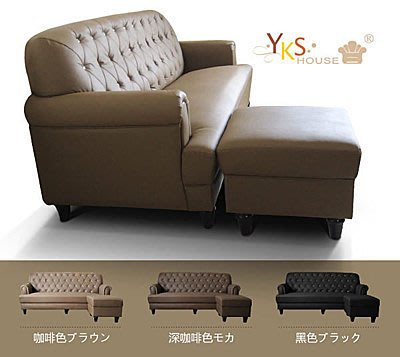 【YKS】YKSHOUSE-小法式L型...