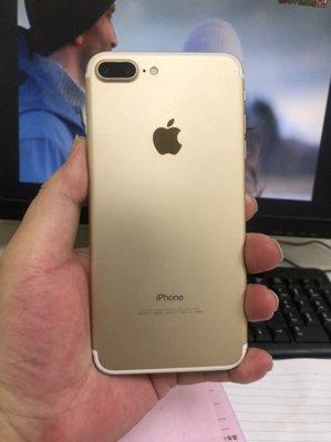 可議價 IPHONE7 PLUS 128G過保 9成新 福利機 二手機 新機 現貨 下單即可貨 屏東縣