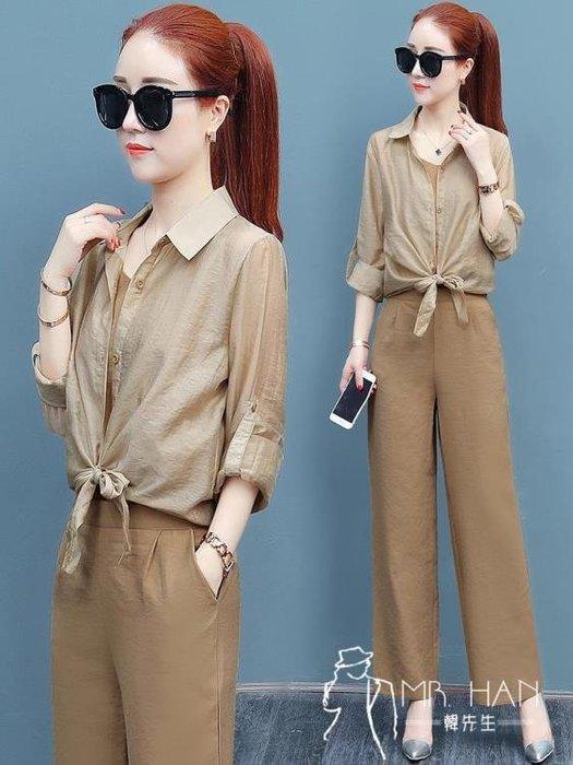 兩件套裝  闊腿褲套裝女2018秋裝新款韓版矮個子長袖時尚女裝秋季港味兩件套