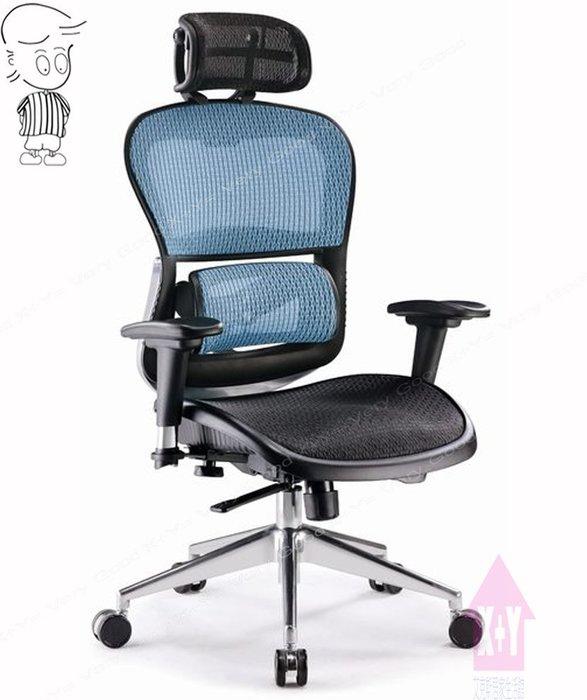 【X+Y時尚精品傢俱】OA辦公家具系列-RE-5892AX-ALU 網布扶手辦公椅.電腦椅.主管椅.摩登家具