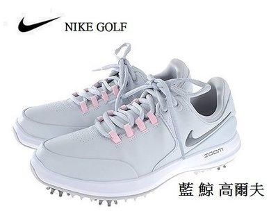 藍鯨高爾夫  NIKE GOLF 高爾夫球女鞋 #909735-002(灰色)/US6號-23