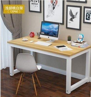 ZIHOPE 電腦桌簡約現代桌子臺式桌家用小書桌臥室書桌書架小桌子ZI812