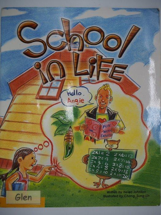 【月界二手書店】School in Life(絕版)_Helen Johnson_何嘉仁出版_HESS〖少年童書〗CEV