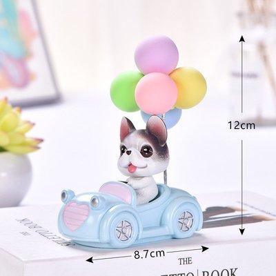 氣球花束法鬥牛犬開車車飾品