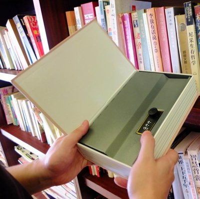 書本保險箱密碼盒子收納帶鎖存錢罐儲蓄罐儲錢罐兒童創意紙幣