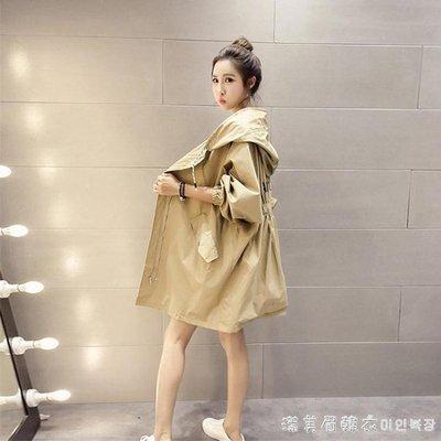 風衣女中長款韓版春季2018新款秋裝學生大碼寬鬆bf百搭潮連帽外套
