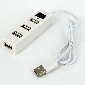 擴展器轉接頭黑白色帶開關4口USB2.0HUB 擴展口集線器可外接電源分線器usb hub