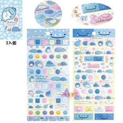 叉叉日貨 San-X豆腐鯊海底日常好朋友藍鯨魚粉紅傘章魚魟魚大臉立體透明裝飾貼紙2入組 日本正版【Ri13627】