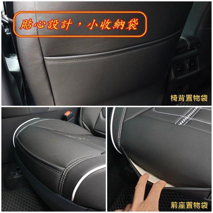 FORD福特【FOCUS跑車款皮椅套】(全車系適用) 涼感透氣椅套 MK3 MK4椅套 皮革內裝 保護套 汽車套 座椅套