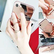 iPhone 7/ i8 Plus 5.5吋 金屬邊框 小熊 支架+ 鏡面 背板 防摔 手機殼 手機保護殼