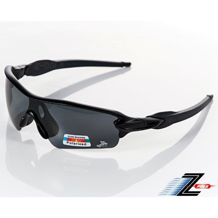 【Z-POLS 新一代PRO運動款】超舒適配戴感專業推薦 搭載頂級Polarized強抗UV400偏光運動眼鏡!