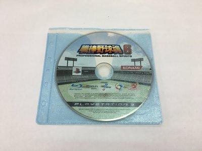 職棒野球魂6(內含WBC經典賽) 純日版 PS3 實體光碟