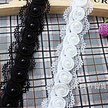 『ღIAsa 愛莎ღ手作雜貨』外銷款鏤空蕾絲花邊立體玫瑰花刺繡釘珠花邊服裝家紡手工輔料寬3cm