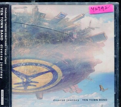 *還有唱片行* YEN TOWN BAND / DIVERSE CD+DVD 全新 Y2792 (149起標)