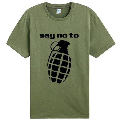 【Dirty Sweet】say no to grenades短袖T恤-9色 手榴彈 反戰 和平 趣味 現貨 390