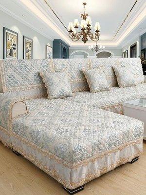 日和生活館 沙發墊歐式布藝通用防滑坐墊現代簡約全包沙發套巾罩全蓋 S686