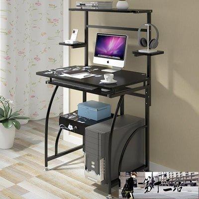 電腦桌 電腦台式桌家用小桌子簡約宜家經...
