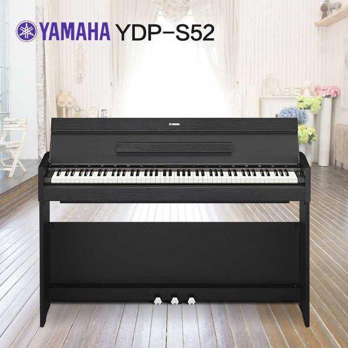 造韻樂器音響-JU-MUSIC- 全新 YAMAHA YDP-S52 電鋼琴 YDPS52 專業教學