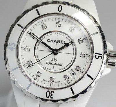 【Luxury Room極盡奢華】保證真品CHANEL白色全陶瓷38mm自動上鍊12顆點鑽J12手錶 鑽錶 台北市