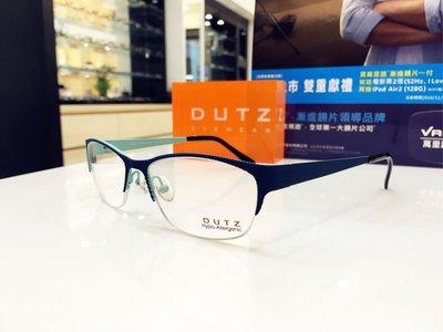 DUTZ 荷蘭品牌 雙色搭配設計鋼材鏡...