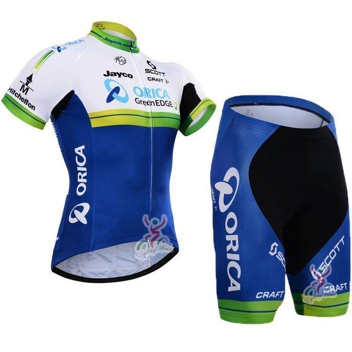 【綠色運動】2015款綠邊orica greenedge 自行車衣 腳踏車衣 車衣車褲短套裝 吸濕排汗透氣單車服