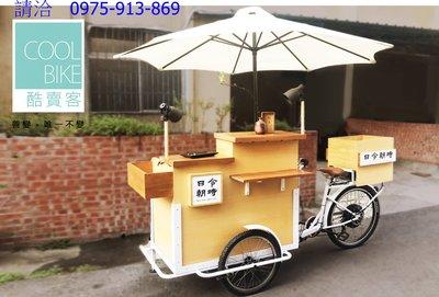 新莊風馳創業營業三輪車 ~~客製化三輪車 ~~~另有客製化電動三輪車 ~~餐車