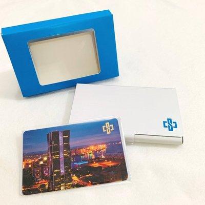 2019年中鋼股東會紀念品 卡幸福儲卡鋁盒 內含50元儲值一卡通一張