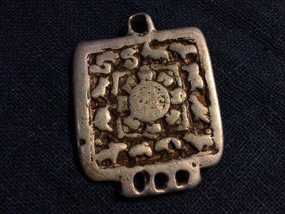 小西藏 西域藏區殊勝 方型鋁質九宮八卦 掛牌護身符 罕見形制