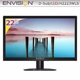 非宜花東/偏遠加價地區可免運 含稅 易美迅 ENVISION H2223WLS 22型 16:9 LED 液晶顯示器