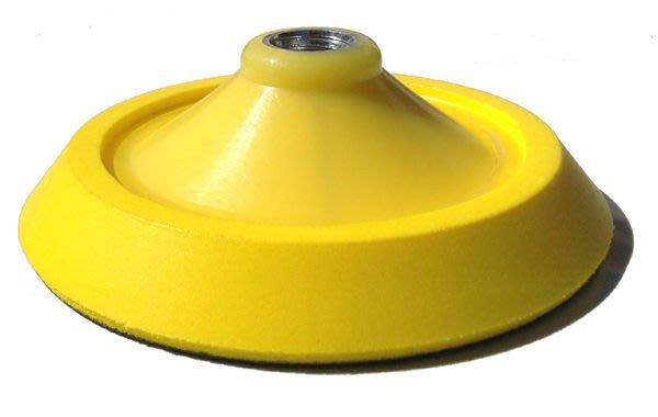 愛車美*~LC RO機背板各尺寸 Rotary Flexible Backing Plate 5/8-11